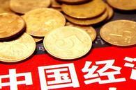 从2016年经济运行九大亮点看中国经济走势