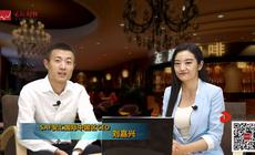 龙讯财经专访SAF安汇国际中国区CEO——刘嘉兴