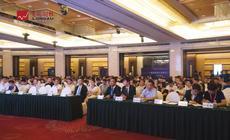 完美实现市场各方资源对接—第五届中国分析师联盟峰会在京隆重召开