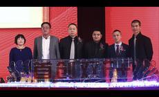 海盛收藏品交易中心双F+揭牌仪式