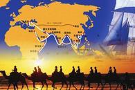 """中国与""""一带一路""""沿线国家贸易畅通"""