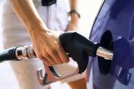 油价今晚零点或将上调超110元/吨
