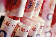 穆迪错误下调中国评级 财政部及媒体专家展开批评