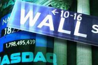 美联储加息后美国金融股集体上涨