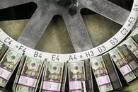下一场经济衰退来临美联储将面临4万亿美元难题