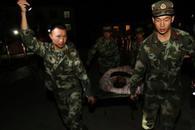九寨沟县发生7.0级地震 抗震救灾工作全面启动