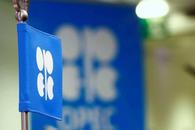 OPEC上调今明两年全球原油需求预期 油价涨逾1%