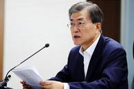 文在寅:朝鲜半岛不能再战 相信美国会冷静行事
