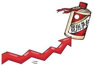 中国股市出现第一家突破500元的股票,真相到底如何?