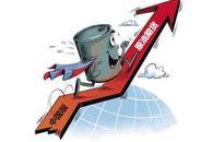 中国版原油期货四次全市场演练完成