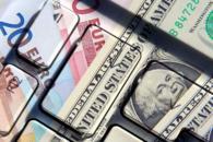 耶伦年会未放鹰 美元下挫至逾一年低点