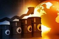 8月全球原油产量四个月来首次下降 油价大幅上涨