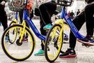 永安行子公司融8.1亿元做共享单车 蚂蚁金服4亿领投
