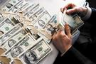 [隔夜市场回顾]美联储鹰派声明 助美元美债大涨
