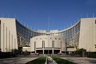 央行徐忠:坚决打击以数字普惠金融为名的非法金融活动