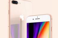 苹果iPhone8、iPhone8 Plus今日全球首发遇冷