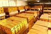 美联储加息预期已被定价 黄金逼近1310关口