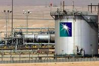 沙特阿美计划下半年在沙特IPO 暂时搁置海外上市