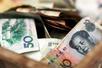 习近平博鳌演讲缓解贸易摩擦忧虑,人民币中止四连跌