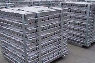 美国或考虑放松制裁俄铝 伦铝创八年最大单日跌幅 沪铝镍夜盘收跌
