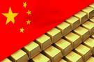 中国第一季度黄金产量下降
