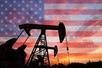 API原油库存意外大增485万桶,油价跳水抹去日内涨幅