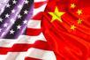 """分析师解读中美贸易声明:中美经贸关系进入""""合作+冲突""""的量子态"""