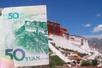 人民币持续猛涨:在岸盘中逼近6.60 离岸大涨逾400点