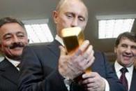 疯狂的俄罗斯又刷新了纪录! 一年囤了880万盎司黄金
