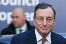 德拉吉敦促欧元区加大财政支出 建立更紧密财政联盟