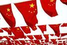 2019全球竞争力报告 中国排名28位居金砖国家之首