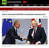 脱欧协议立法时间表被否 图斯克建议:将期限再延90天