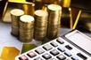 歐洲中央銀行掌門交接 拉加德面臨嚴峻挑戰