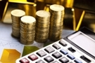欧洲中央银行掌门交接 拉加德面临严峻挑战