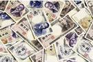 叶一良:日本经济失去的20年哪去了?30个诺贝尔奖有话说