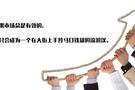 李生论金:黄金未必极弱下跌,原油谨防冲高大跌