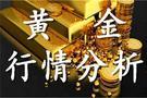 潮文论金:10.15现货黄金、原油、中长线及短线交易策略!