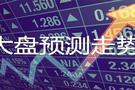 10.22黄金暴跌还会涨吗,原油今日行情解析及操作建议附解套