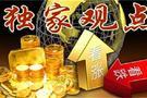 金晟富:2.27黄金原油走势分析,暴涨暴跌如何稳健获利