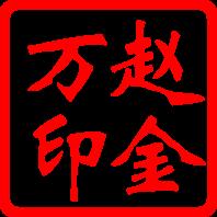 北京赛车pk10走势技巧:6.22黄金还跌涨吗?国际黄金价格走势分析及今天原油操作策略