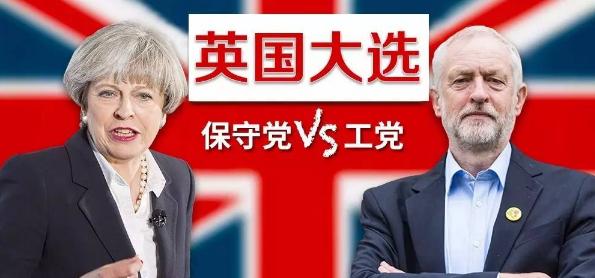 英国大选 英镑 外汇