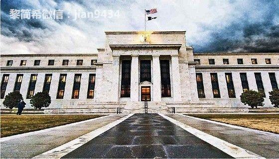 黎简希:美联储100%要加息 黄金在劫难逃?多大被套早间建议