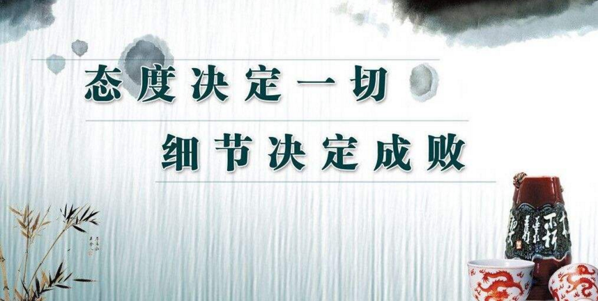 64_2OJ1Z`9(U_3$1)9V`S%Y_看图王.png