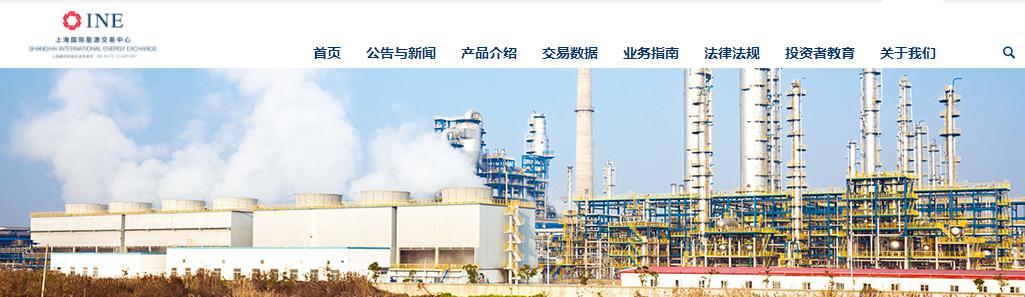<a href='https://www.longau.com/lanmu_yuanyouList.html' target='_blank'>原油</a>期货公代即原油经纪商居间商