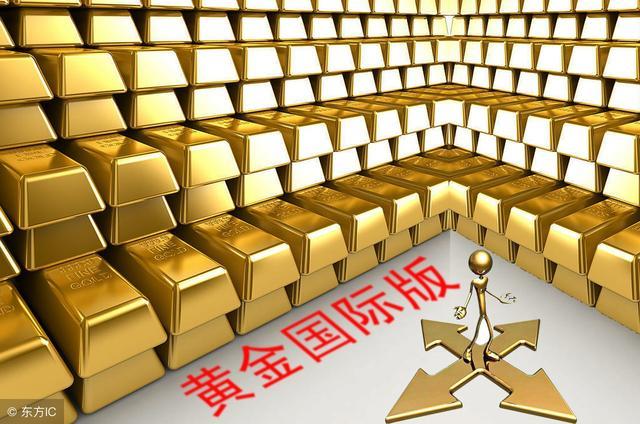 程曼志:黄金晚间回撤符合预期 激进1340介入空