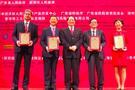 """CVCRI·2018中国风险投资年度大奖""""金投奖"""""""