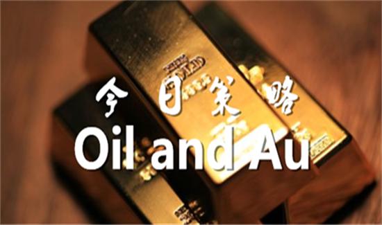 建鑫点金:5.28黄金原油今日开盘走势分析及操作建议附解套