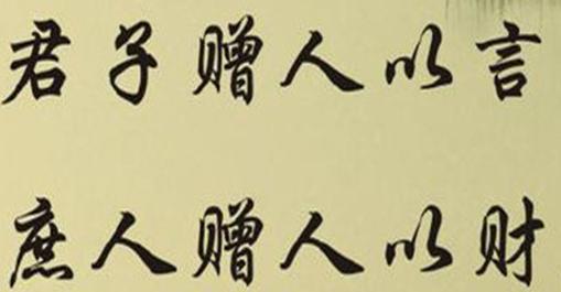 授人口舌_那么无聊用这么授人口舌的方式,何况写诗又不是吴亦凡的freestyle,.