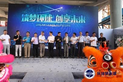 鑫岩瞄准品牌代建蓝海,引领地产价值管理再升级