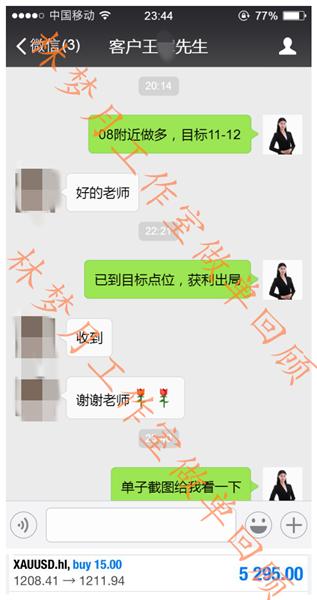 下载_副本_副本.png